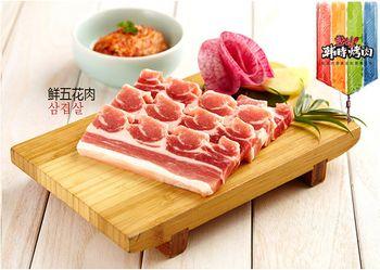 【北京等】韩时烤肉-美团