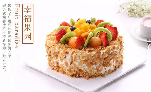 野兽派鲜花蛋糕连锁店蛋糕,仅售278元!价值388元的蛋糕4选1,约10英寸,圆形