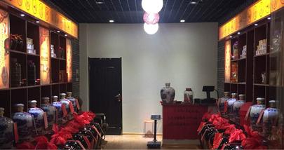 【蚌埠】红高粱散酒坊-美团