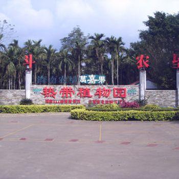 【定安县】农垦万嘉果热带植物园-美团