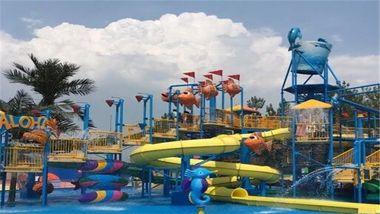 【太原出发】海盗传奇水世界纯玩1日跟团游*水上乐园爽一夏-美团