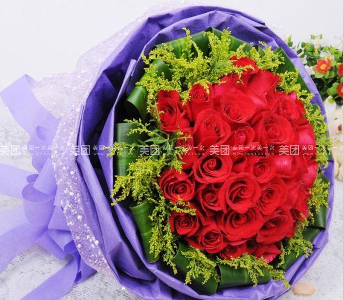 花艺七夕情人节19朵玫瑰