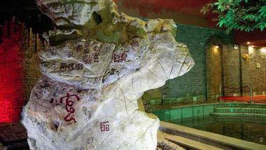 【西秀区】和印象温泉平日门票(成人票)-美团