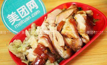 【广州】金牌隆江猪脚饭-美团