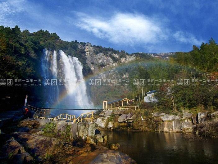 岳西彩虹瀑布风景区门票