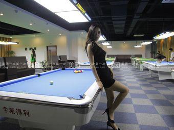 英玛桌球会所