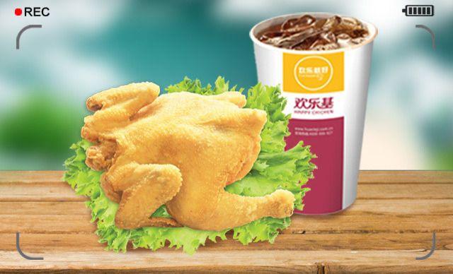 :长沙今日团购:【欢乐季】童子鸡套餐,建议单人使用,提供免费WiFi