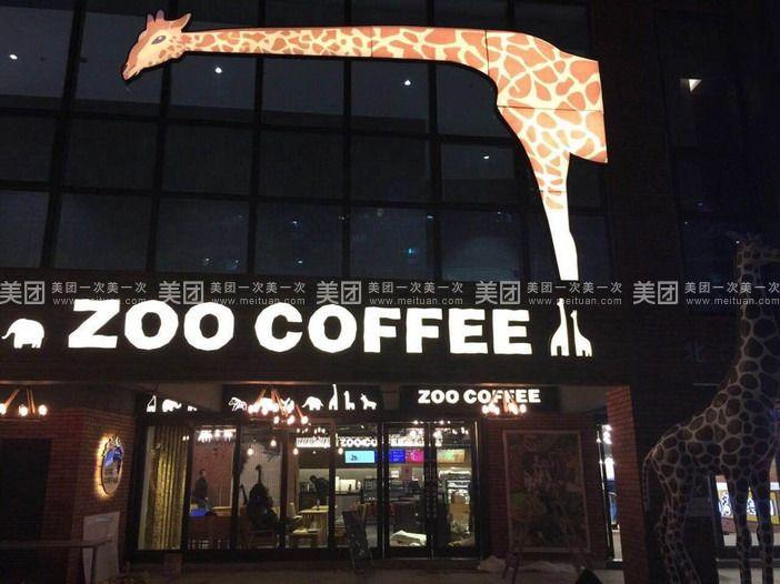 www.fz173.com_免费异族zoo。