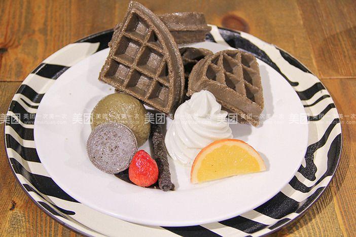 【北京动物园咖啡店团购】动物园咖啡店华夫饼团购