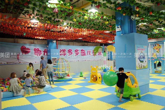 【北京多多岛儿童游乐园团购】多多岛儿童游乐园淘气