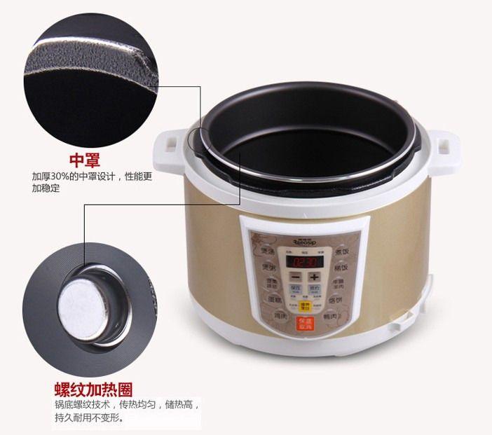 【雅乐思5l电压力锅团购】雅乐思5l电压力锅团购