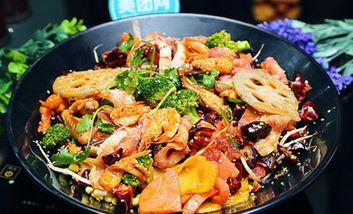 【广州】麻辣香锅-美团