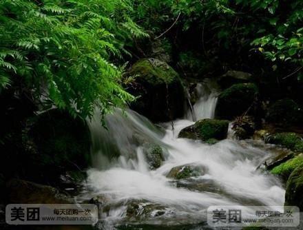【北京青岛市崂山区二龙山风景区团购】青岛市崂山区