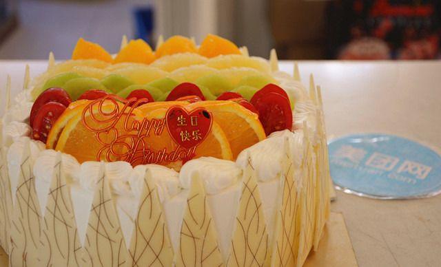梦幻蛋糕1个,约8英寸,园形