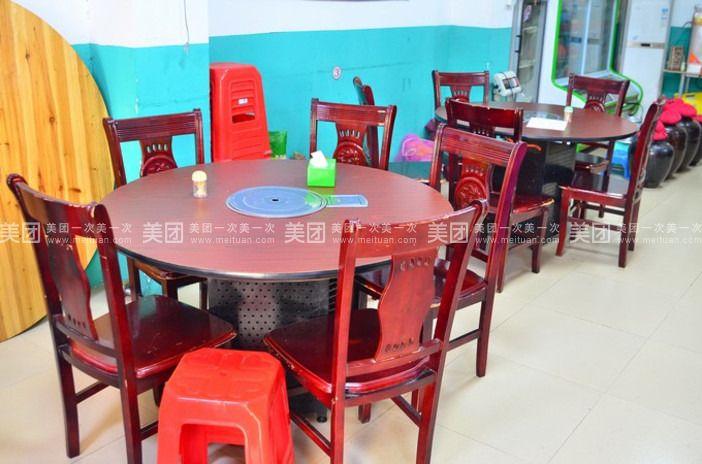 餐厅 餐桌 家具 装修 桌 桌椅 桌子 702_464