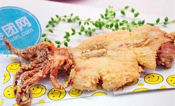 【博尔塔拉】轰炸大鱿鱼-美团