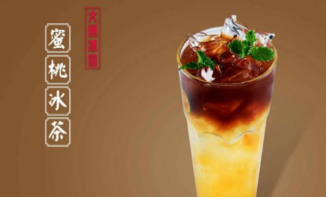 :长沙今日团购:【大通冰室】蜜桃冰茶+海苔鸡蛋仔,建议单人使用,提供免费WiFi