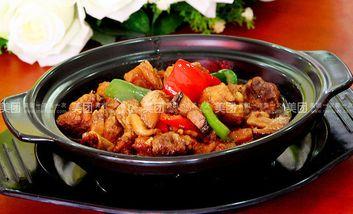 【滁州等】魏小宝石锅拌饭-美团
