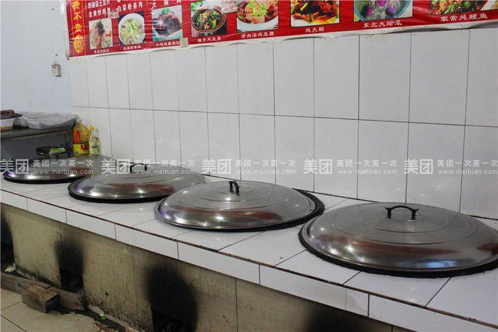 【枣庄东北大火炕团购】东北大火炕6人餐团购|图片