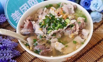 【广州】辉记猪杂汤饭-美团