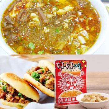 【北京】老崇文国瑞鸭血粉丝汤-美团