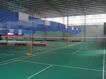 兴林羽毛球馆