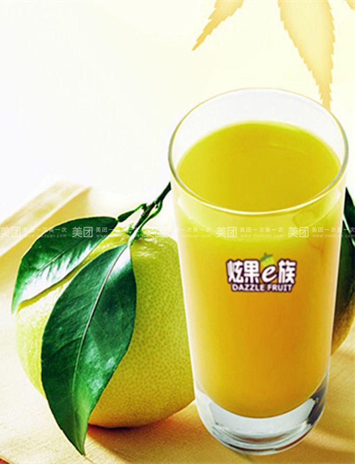蜂蜜柚子茶(7元/杯)