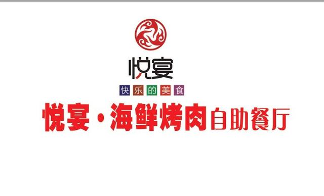 logo logo 标识 标志 设计 图标 640_388