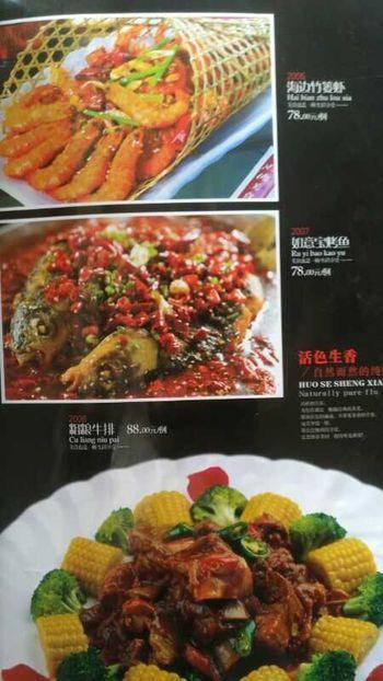 【黄南】如意宝大酒店赛泉林茶餐厅-美团