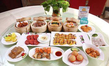 【广州】香港海鲜酒家-美团