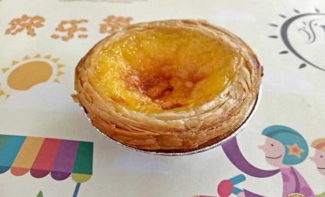 :长沙今日团购:【快乐星汉堡】蛋挞(新店大促销)1个,提供免费WiFi