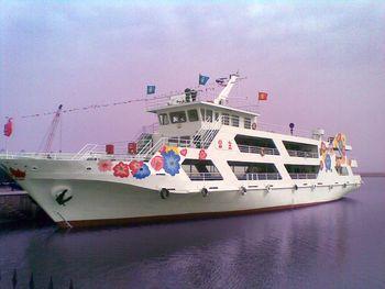【东山浴场】公主号游船体育基地码头船票(成人票)-美团