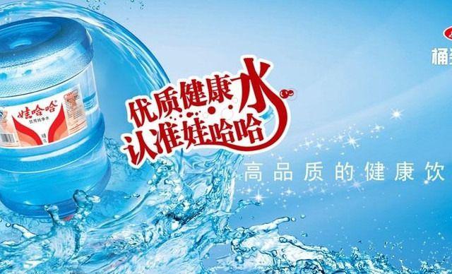 【徐州娃哈哈桶装水(红星美凯龙店)团购】价格|地址