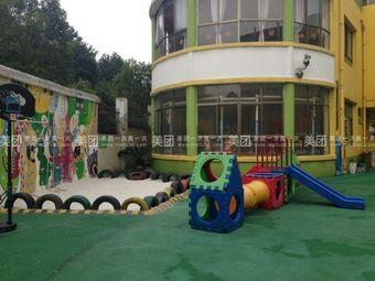 恩雅国际幼儿园早教部
