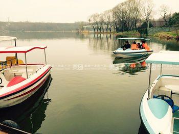 【紫金山/中山陵】南京前湖公园游船码头1小时4座电瓶船票成人票-美团