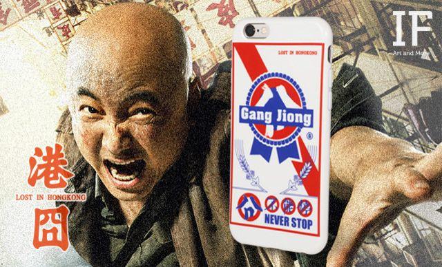 :全国今日团购:【《港囧》正版周边 蓝囧 iPhone6手机壳】《港囧》正版周边 蓝囧 iPhone6手机壳