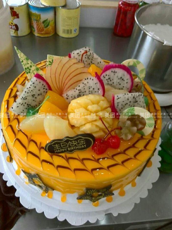 【北京和天下团购】和天下14寸欧式蛋糕团购|图片