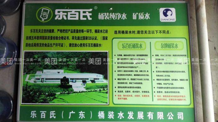 已经成为中国桶装水行业的领跑