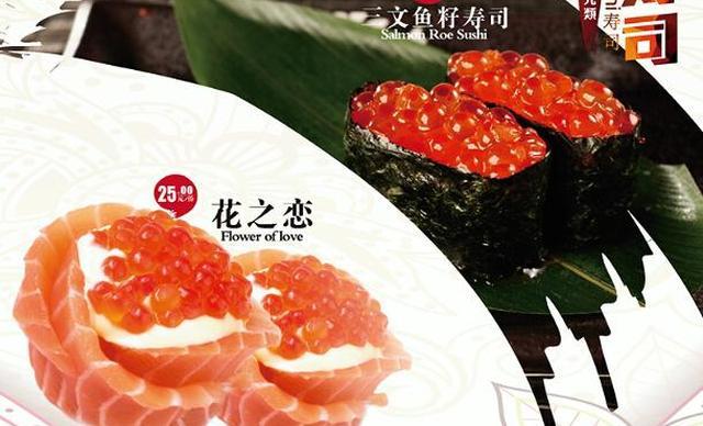 美团网:长沙今日自助餐团购:【味自慢自助料理】双人料理午餐自助,提供免费WiFi