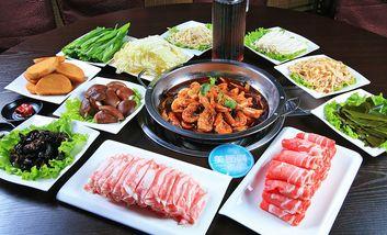 【北京】阿田大虾-美团