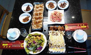 【沈阳】韩帝园烤肉-美团