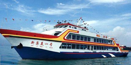 【其它】金海湾红树林门票+观光环岛游豪华游艇豪华环岛游(成人票)-美团