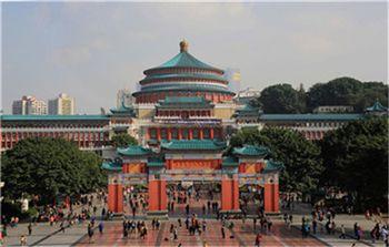 【大礼堂】重庆人民大礼堂—手机智能导游讲解(景点讲解,线路导航)(不含门票)-美团
