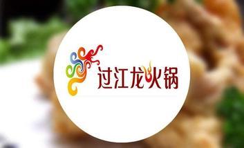 【克州】重庆过江龙火锅-美团
