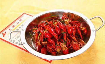 【深圳】大城小虾-美团