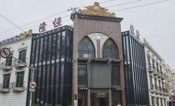 【上海】恒隆酒楼-美团