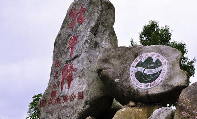 【多商圈】祁门牯牛降风景区门票