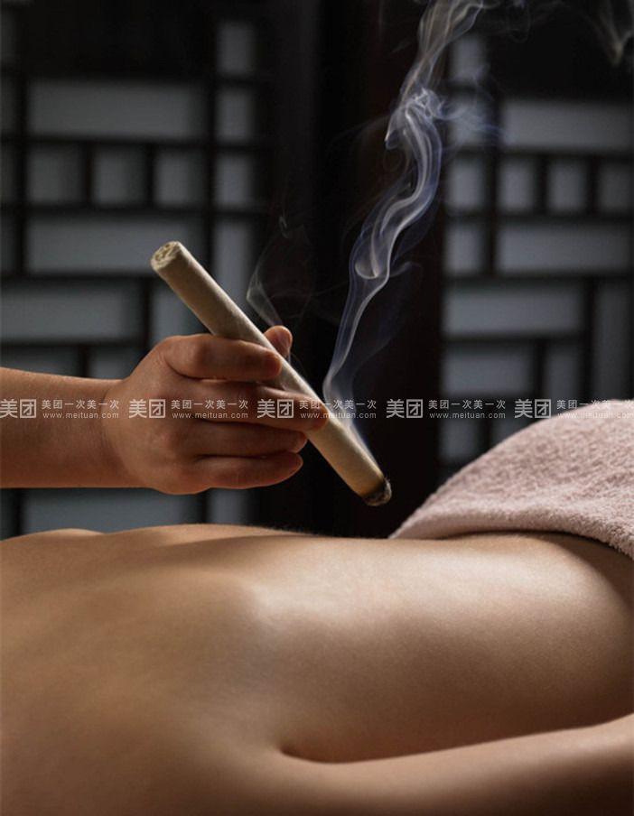 拜访者q迅雷下载中文