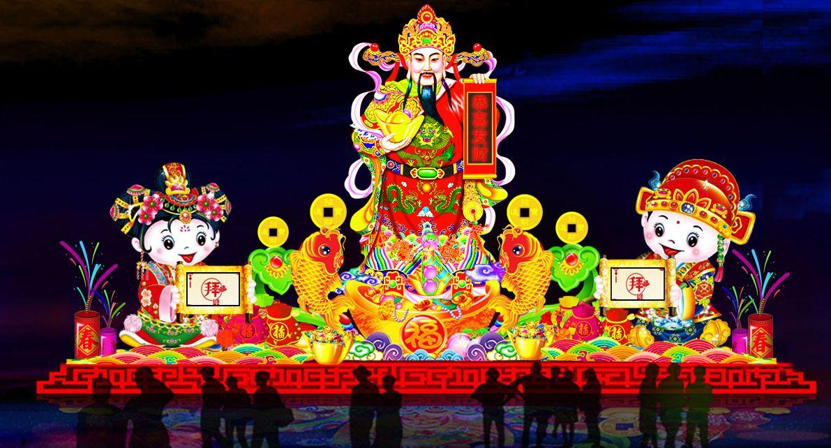 水果侠主题世界灯会 魔法动物森林 香蕉攀爬王国不限人群票