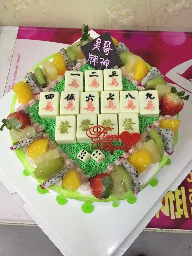 古情浓意生日蛋糕-美团